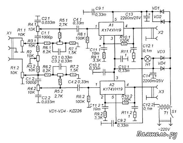 Схема Hi-Fi стереоусилителя