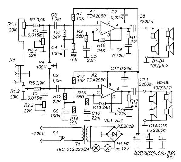 усилители на микросхемах tda - Продвинутая схемотехника.