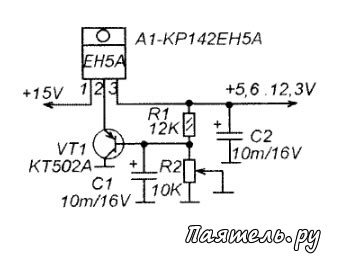 интересные электрические схемы