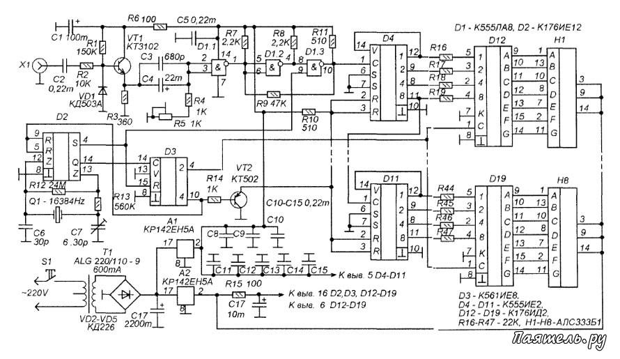 Схемы мощных инфразвуковых генераторов.