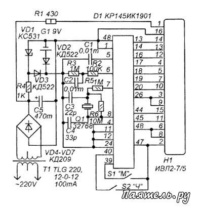 электронные часы схема