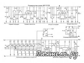 Микросхема MC13135