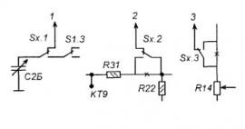 Схема радиовещательного приемника на ТВ микросхемах