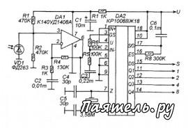 Схема системы дистанционного управления на ИК