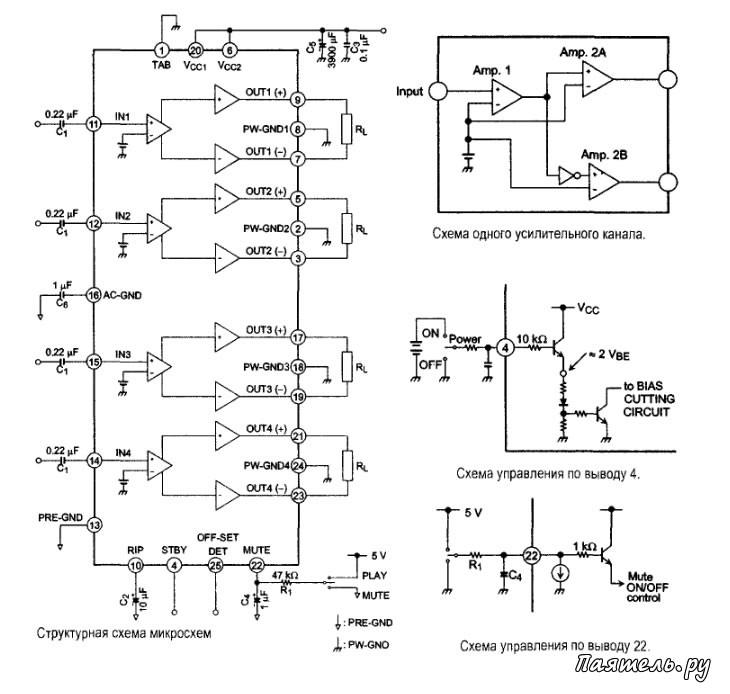 Усилитель на tb2904hq схема