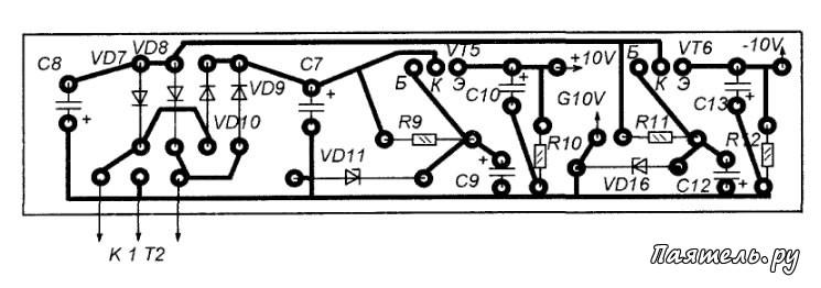 мультиметр типа М-830.