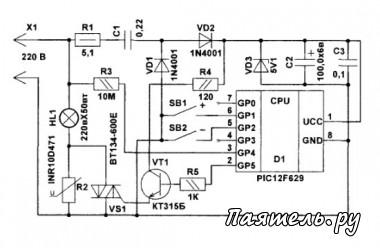 Схема регулятора напряжения для галогеновых ламп.