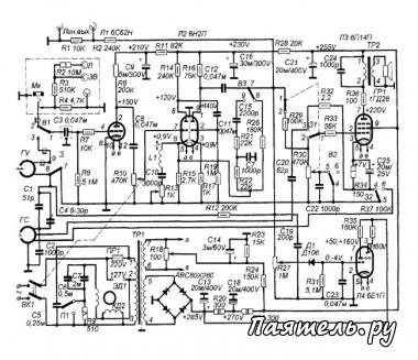 Магнитофон айдас схема