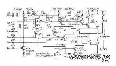 Схема автосигнализации для автомобиля ваз 2101 07 паятель ру все