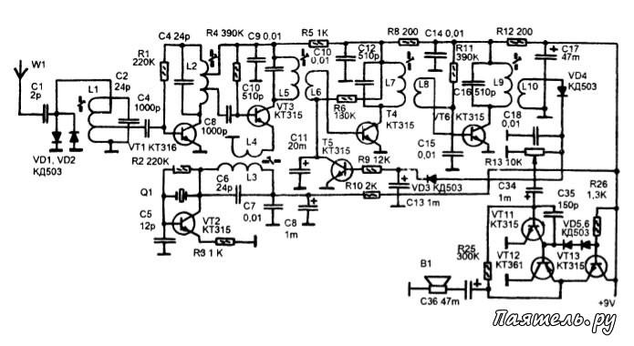 сделан на транзисторе VT2,