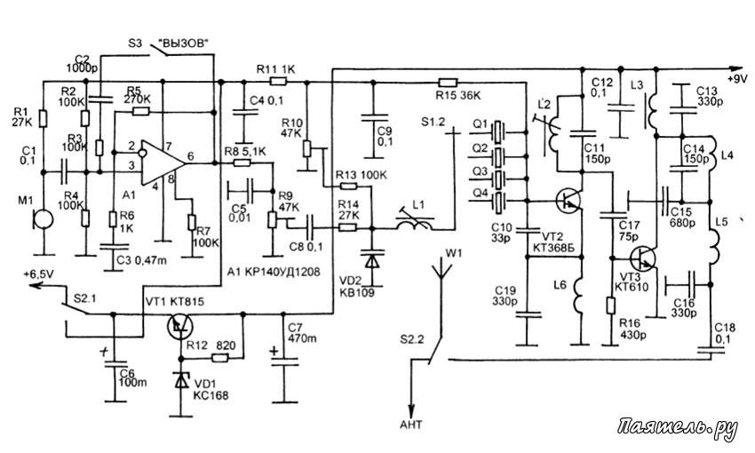 генератором через С17.