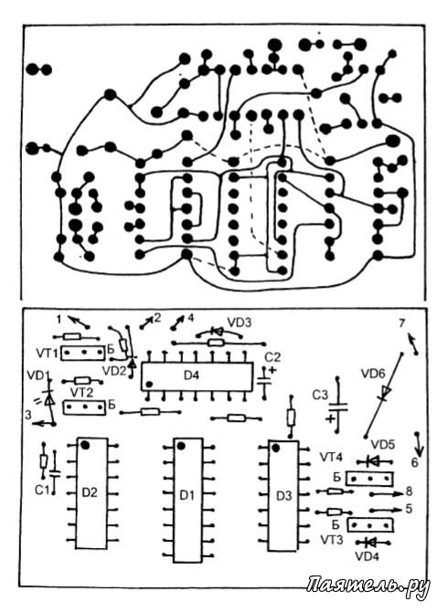 микросхемы серии К176