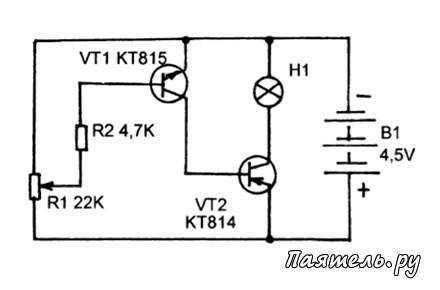 Принципиальная схема карманного фонаря 61