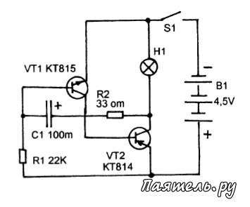 Принципиальная схема карманного фонаря 74