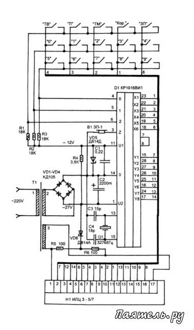 Схема электронного будильника.