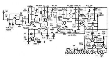 Гетеродин сделан на транзисторе VT2, частота стабилизирована резонатором Q1.  Сигнал ПЧ - 465 кгц...