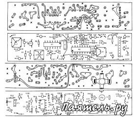 Схема Радиостанции - Астра-4СВ.