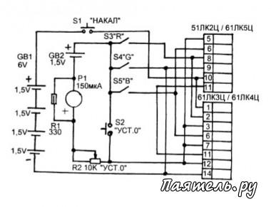 Схема прибора для проверки кинескопов.