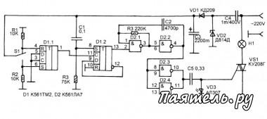 Принципиальная схема показана на рисунке 1. Роль выключателя выполняется симистор VS1, в отличие от стандартной схемы...