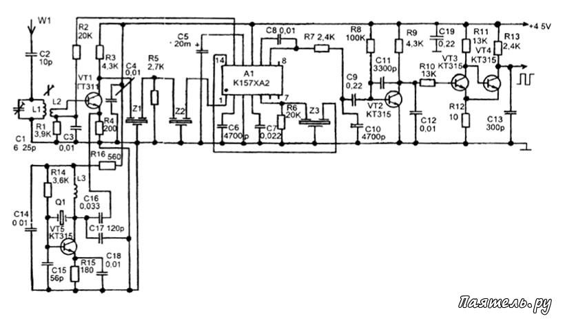 Схема радиоканала для