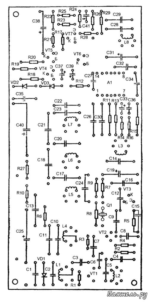 Система АРУ (напряжение с