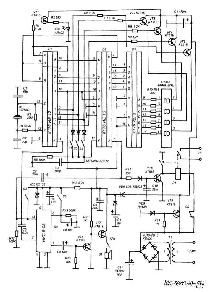 Схема электронных часов-