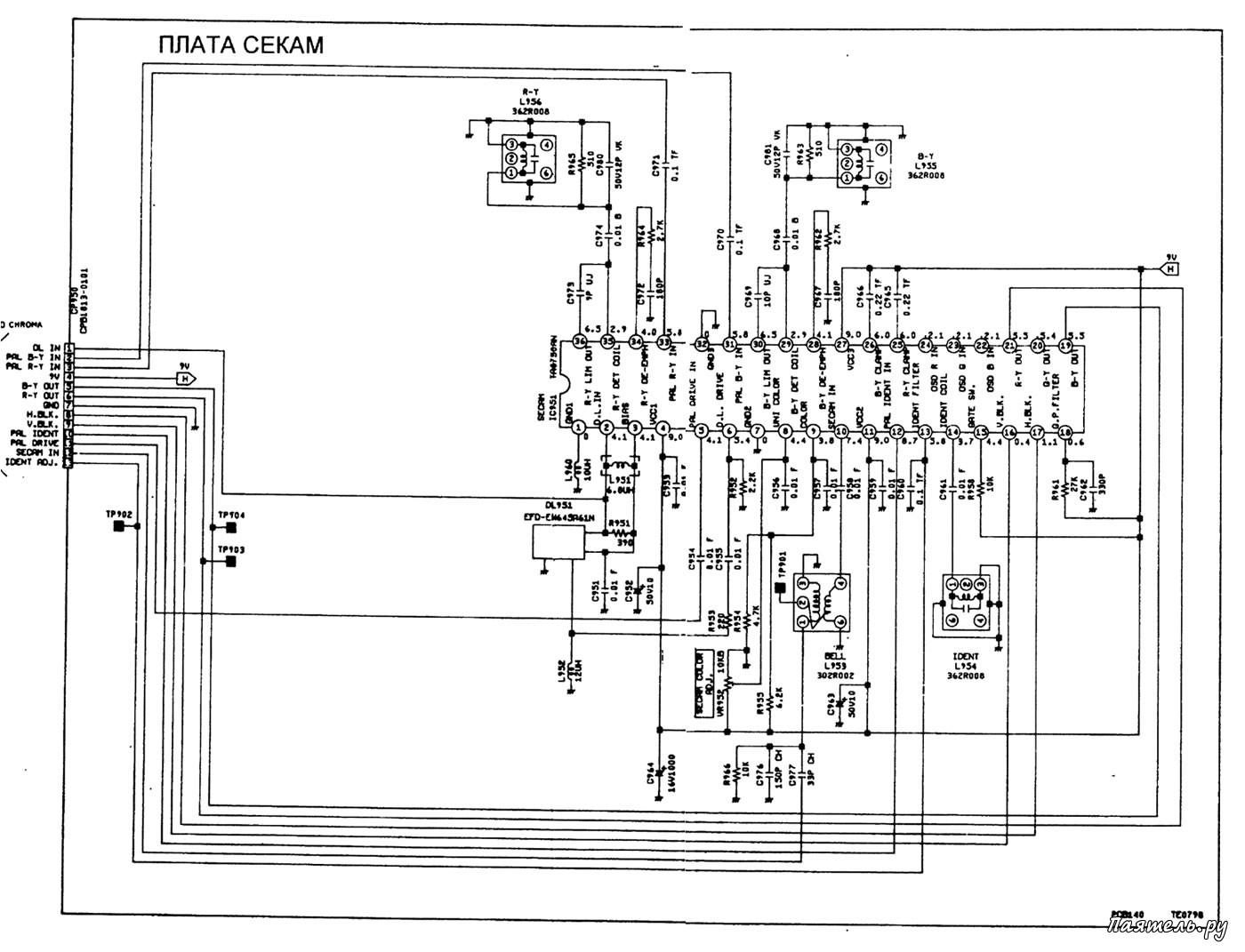 схема приёмника на микросхеме ka2297