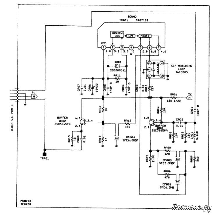 Схема телевизора Otake VT-2002