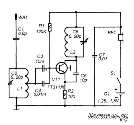 зарядное устройство каскад 2 схема