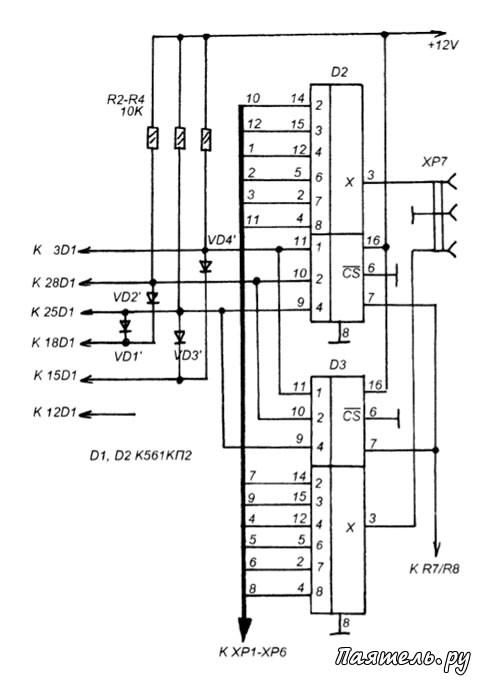 микросхем К561КП1 можно