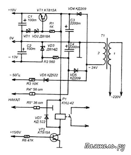 Таймер на микросхеме КР1005