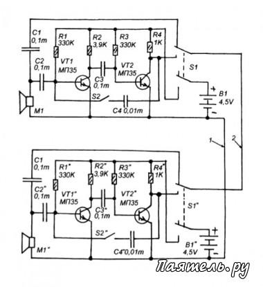 Принципиальная схема переговорного устройства показана на рисунке 1.