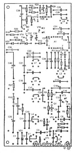 Схема приемного тракта для радиосигнализации 27 МГц.