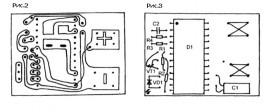 Схема брелка для электронного выключателя
