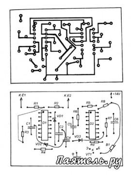 Схема датчика уровня жидкости