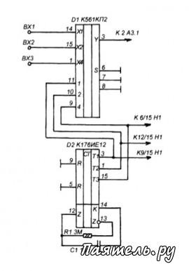 Схема шкального индикатора стереосигнала