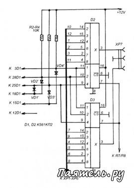 Селектор входов для усилителя ЗЧ