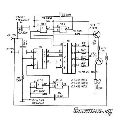 собой транзисторный ключ с