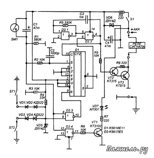 Схема простой автосигнализации на ваз