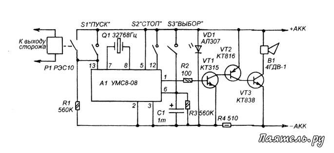 схеме транзисторного ключа