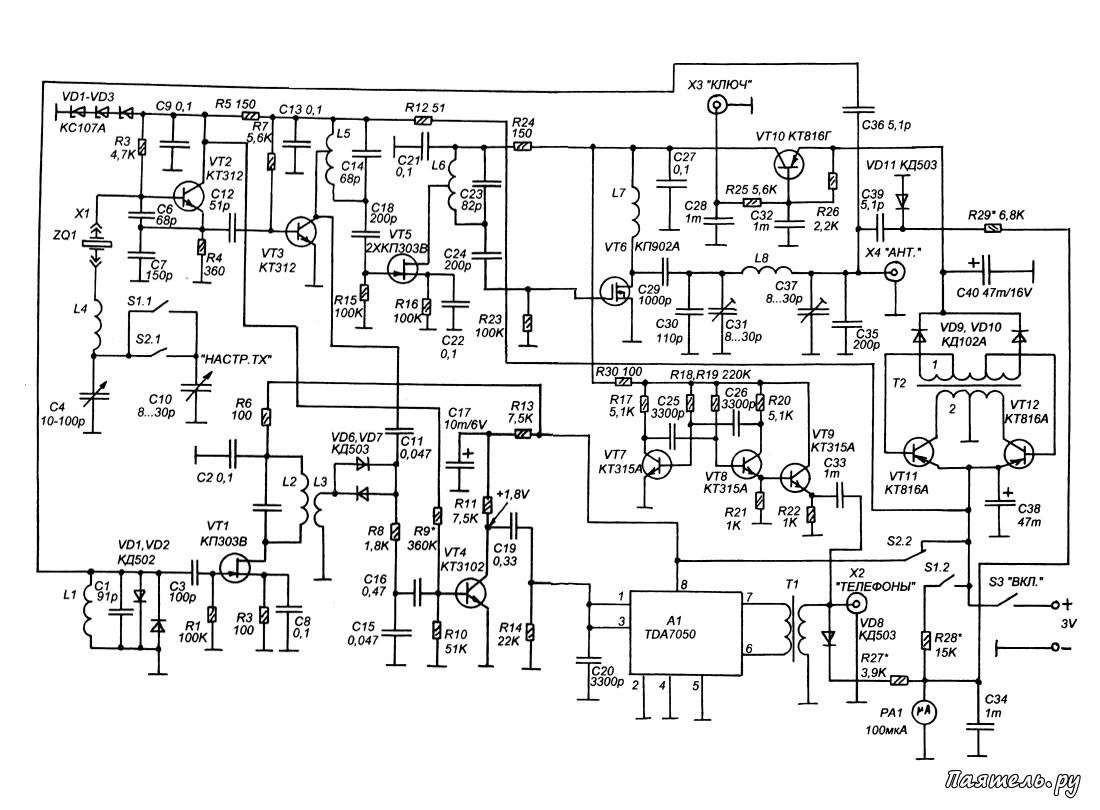 схема простого кв трансивера
