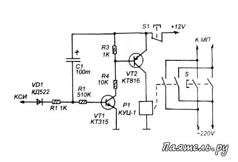 Схема автомата выключателя телевизора паятель ру все электронные.