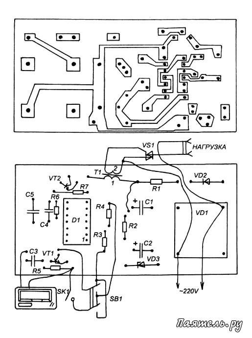 Схема Таймера-выключатель