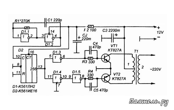 переменного тока 220В / 50