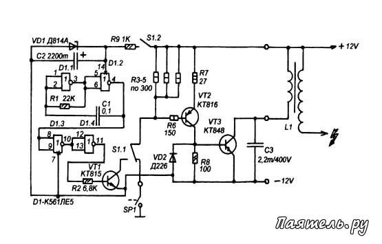 Схема транзисторной системы