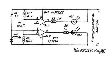 схема устройства аккумуляторной батареи