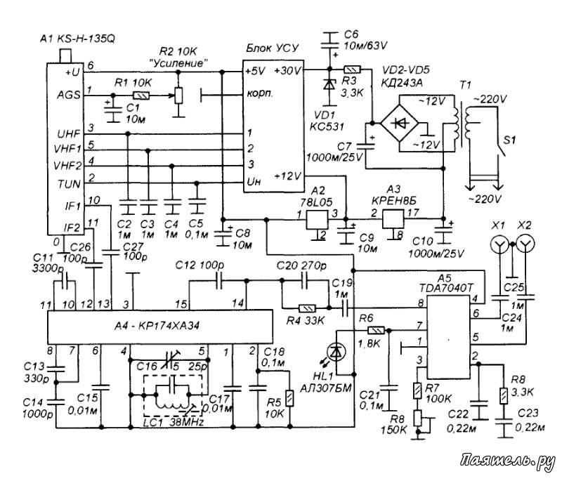 Селектор каналов всеволновый схема фото 340