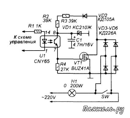 схему электронного ключа