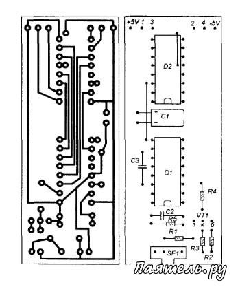транзисторного инвертора