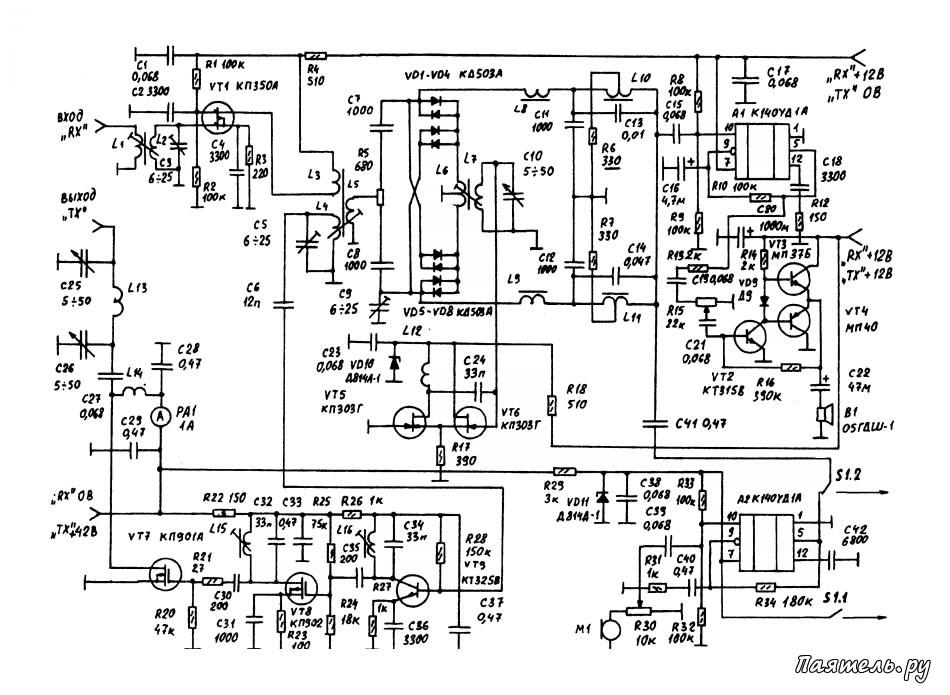 схема трансивера